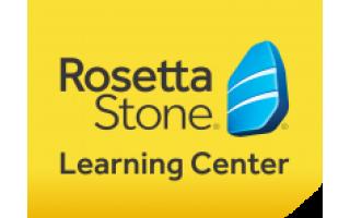 Rosetta Stone Learning Center - ロゼッタストーン・ラーニングセンター (RSLC)