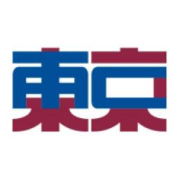 Tokyo American Club (東京アメリカンクラブ)