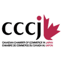 The Canadian Chamber of Commerce in Japan (CCCJ)